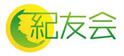 紀友会 会員サイト